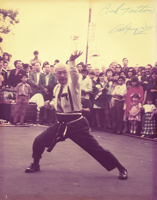Grandmaster Ark Yuey Wong